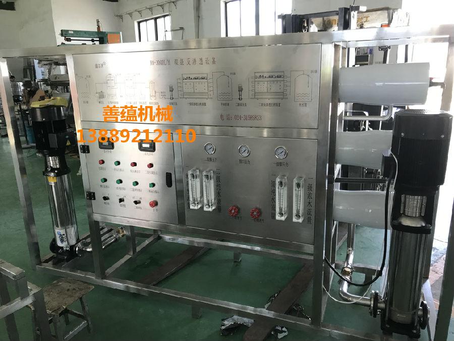 纯净水生产设备/